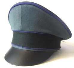 Heer Officers Crusher Chaplains Cap