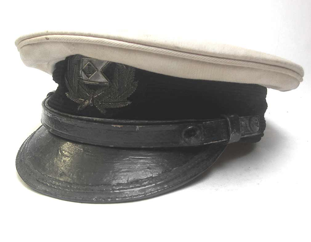 Lykes Brothers Steamship Company Officers Cap